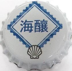 Crown cap #199594