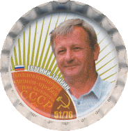 Evgeniy Zaikin